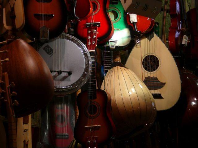 Lær å spille banjo